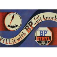 BP for Anti-Knock tin metal sign